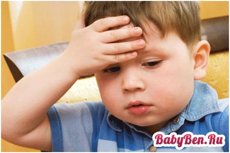 Что делать, когда у ребенка болит голова - Passionru