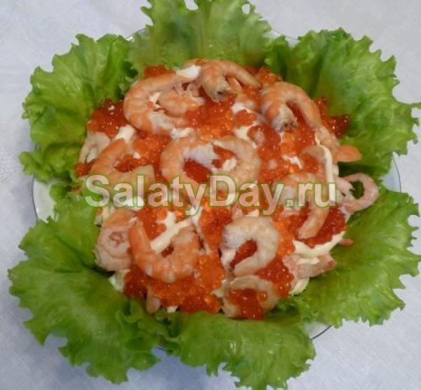 Этот рецепт царского салата отличается от других нежным вкусом, т.к.