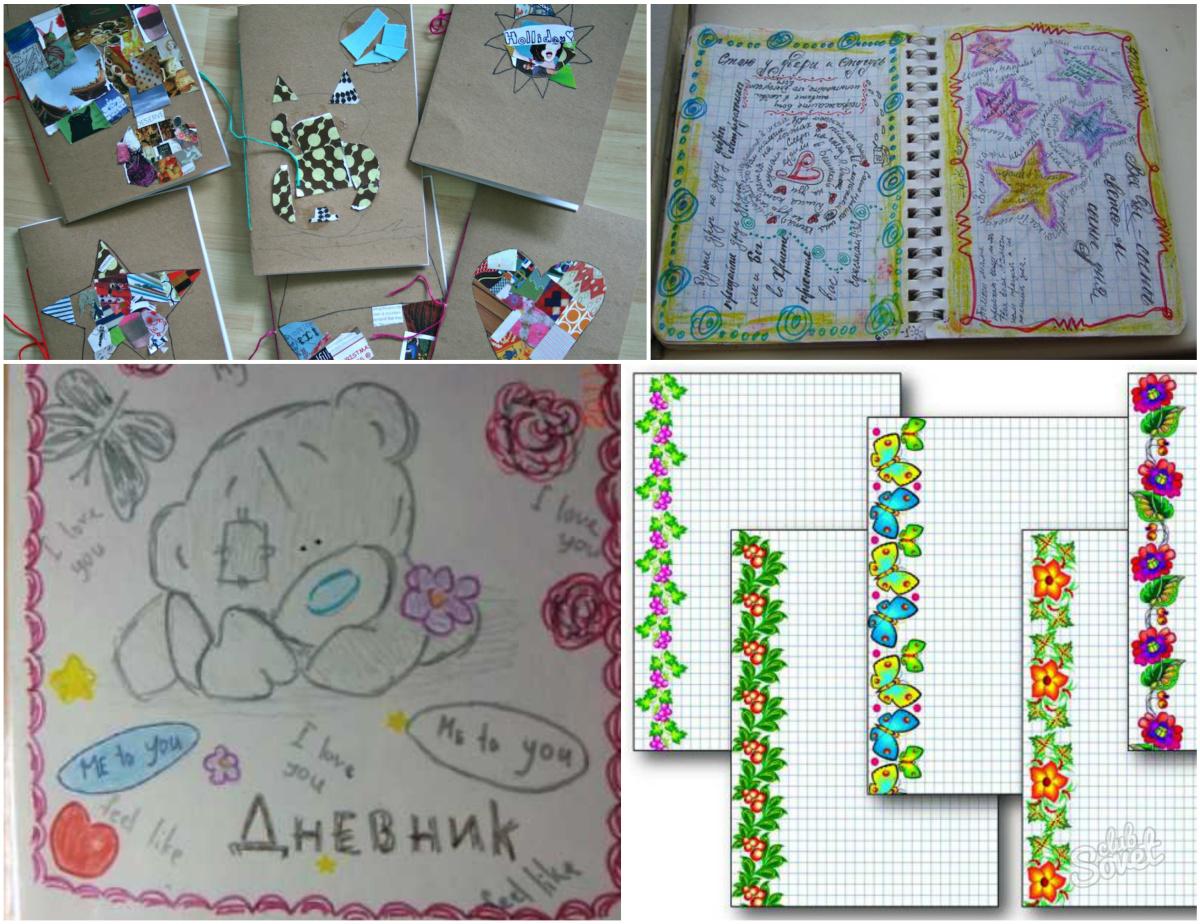 Как оформить личный дневник внутри для девочки своими руками фото 266