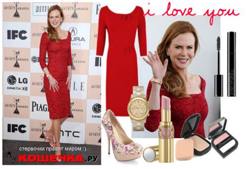 bfbc2cf6d28 С чем одеть красное платье на праздник. Соблазнительное и страстное ...